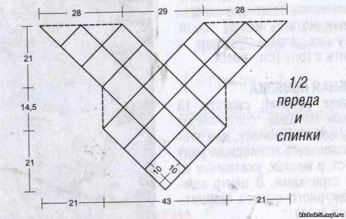 11552912 (700x443, 42Kb)