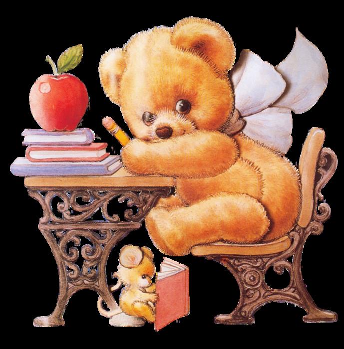 1369916340_clipartmishka_uchitsya (689x700, 663Kb)