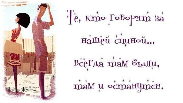 http://img1.liveinternet.ru/images/attach/c/8/101/508/101508979_large_1KSIBSELlw.jpg