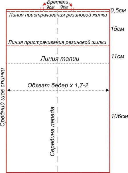 p56-5irEpsI (449x604, 38Kb)