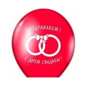 shar-vozdushnyj-12-s-risunkom-svadba (300x300, 14Kb)