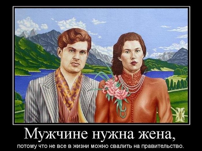 http://img1.liveinternet.ru/images/attach/c/8/101/511/101511967_d342937cfbbe4dd88580b4dd06632c83.jpg