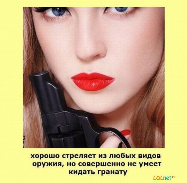 1310351412_fakty-o-zhenwinah-lolnet.ru-19 (635x624, 41Kb)