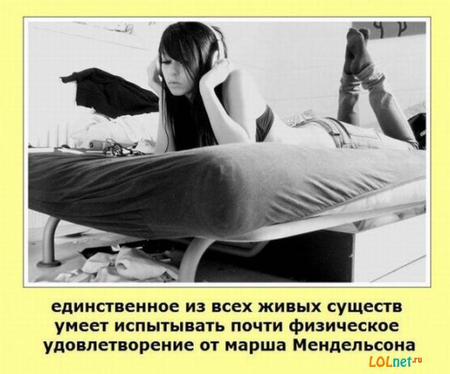 1310351438_fakty-o-zhenwinah-lolnet.ru-26 (635x528, 45Kb)
