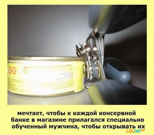 1310351461_fakty-o-zhenwinah-lolnet.ru-33 (635x557, 40Kb)