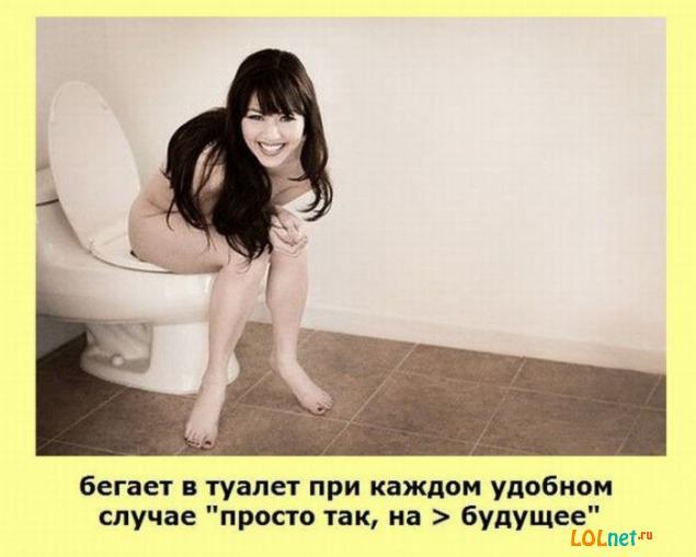 1310351480_fakty-o-zhenwinah-lolnet.ru-23 (635x509, 32Kb)