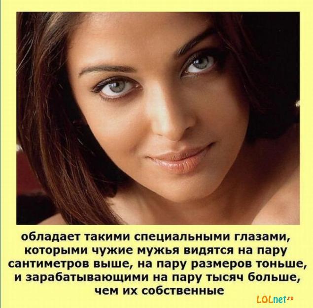 1310351525_fakty-o-zhenwinah-lolnet.ru-30 (635x623, 55Kb)