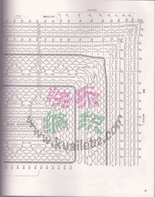 схема 1 (542x690, 108Kb)