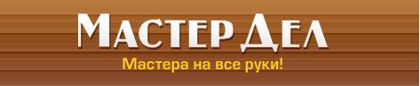 сайт мастер дел москва (473x97, 8Kb)