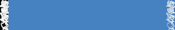 синь (700x120, 27Kb)