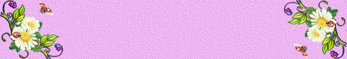 коровка (700x120, 184Kb)
