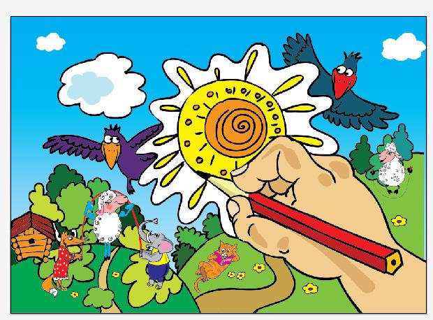 'Пусть всегда будет солнце!'