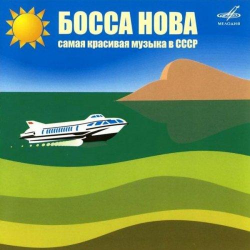 1288220179_bossanova1x500 (500x500, 36Kb)