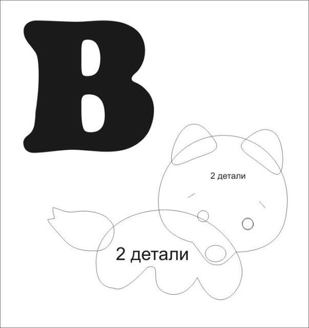 Фетровый алфавит с игрушками из фетра (7) (603x640, 32Kb)