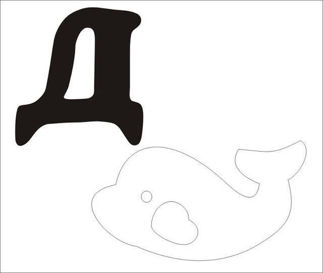 Фетровый алфавит с игрушками из фетра (11) (640x542, 25Kb)