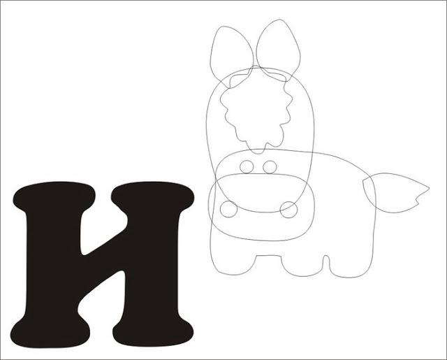 Фетровый алфавит с игрушками из фетра (21) (640x515, 29Kb)