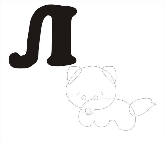 Фетровый алфавит с игрушками из фетра (25) (640x556, 26Kb)