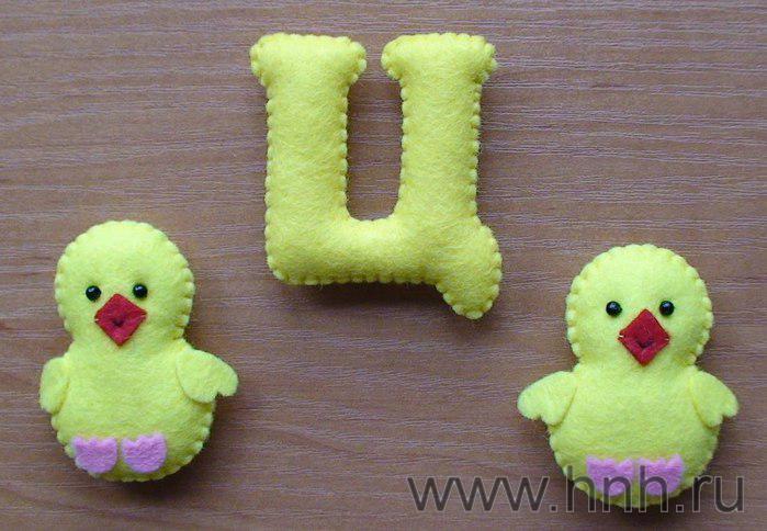 Фетровый алфавит с игрушками из фетра (37) (699x484, 62Kb)