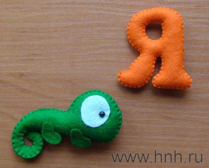 Фетровый алфавит с игрушками из фетра (41) (700x564, 55Kb)