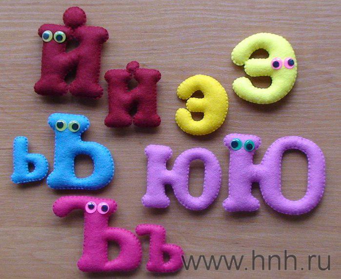 Фетровый алфавит с игрушками из фетра (43) (699x572, 71Kb)