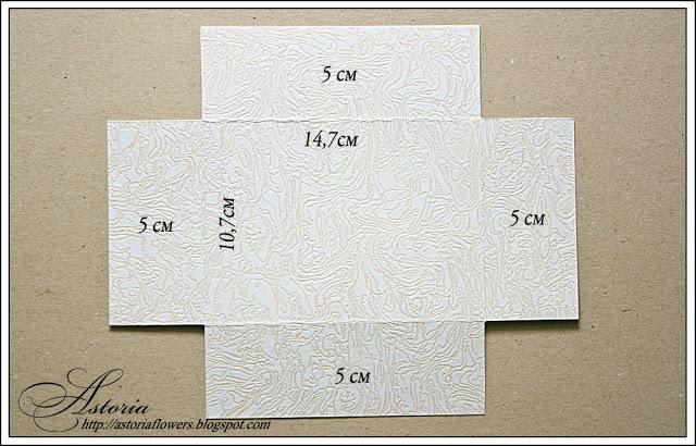 Шкатулочка из бумаги. Шаблон шкатулки (15) (640x410, 127Kb)