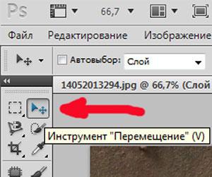 перемещение/4348076_kartinka6 (300x250, 25Kb)