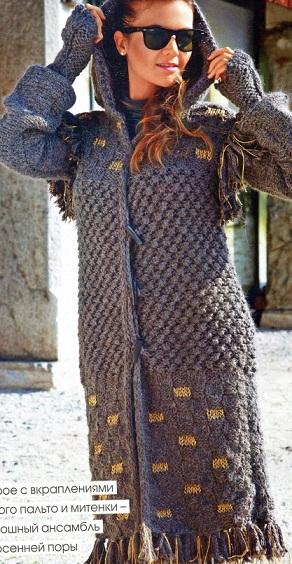 Спицами для женщин; Вязание