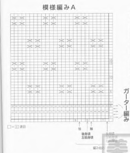 ggg_zpsf81f1b69 (451x531, 71Kb)