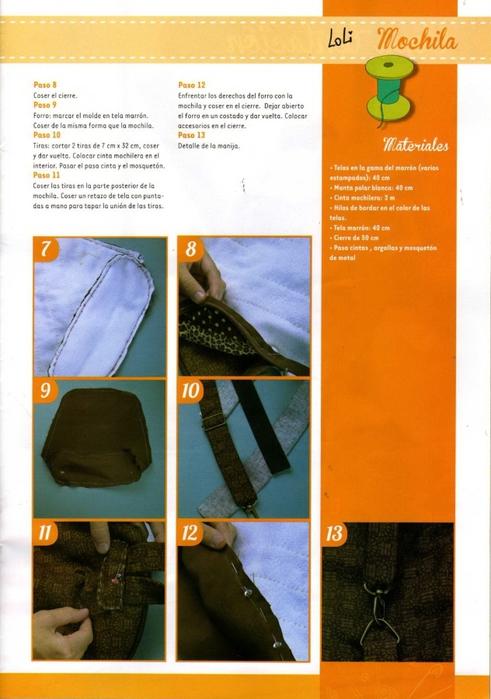 рукоделие журнал (5) (491x700, 232Kb)
