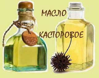 83953044_dieta_maslo_kastorovoe_2_flakona_n (320x253, 30Kb)
