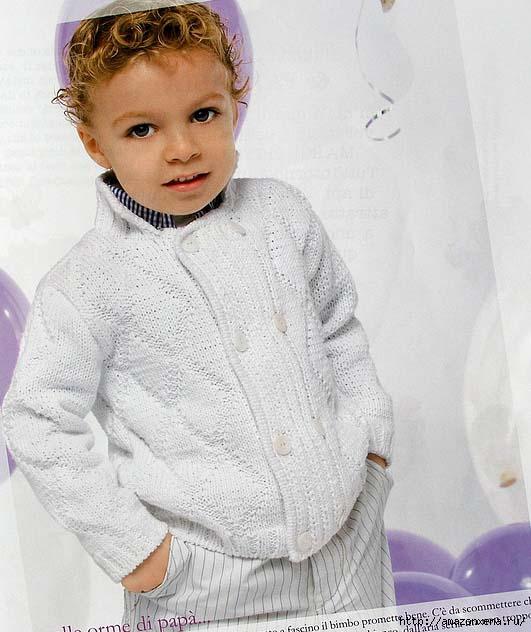 Вязание для детей. Стильный жакетик для мальчика (1) (531x632, 149Kb)