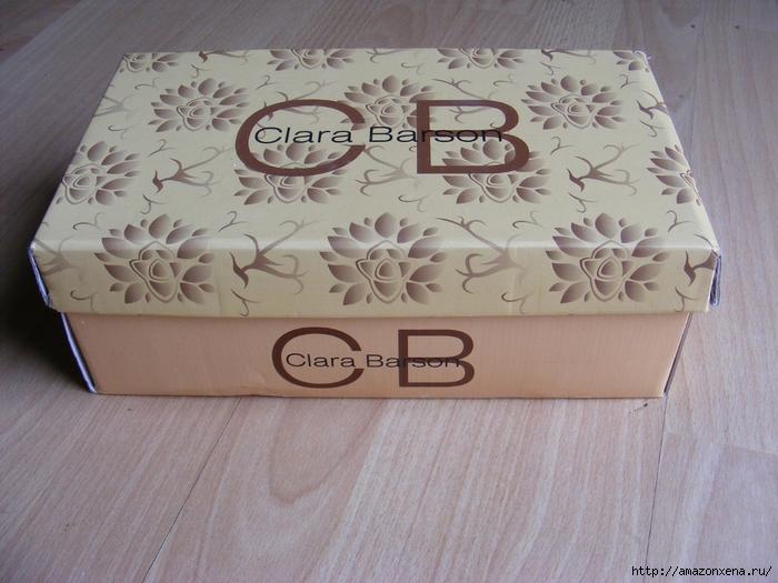 Декорирование обувной коробки газетными трубочками. Мастер-класс (7) (700x525, 285Kb)