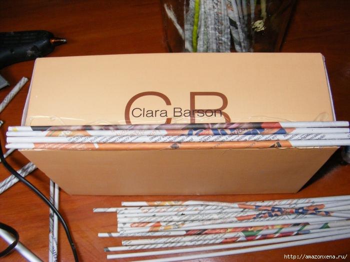 Декорирование обувной коробки газетными трубочками. Мастер-класс (11) (700x525, 279Kb)