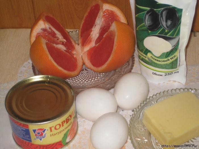 Салат с горбушей под грейпфрутовой шубкой (1) (700x525, 199Kb)