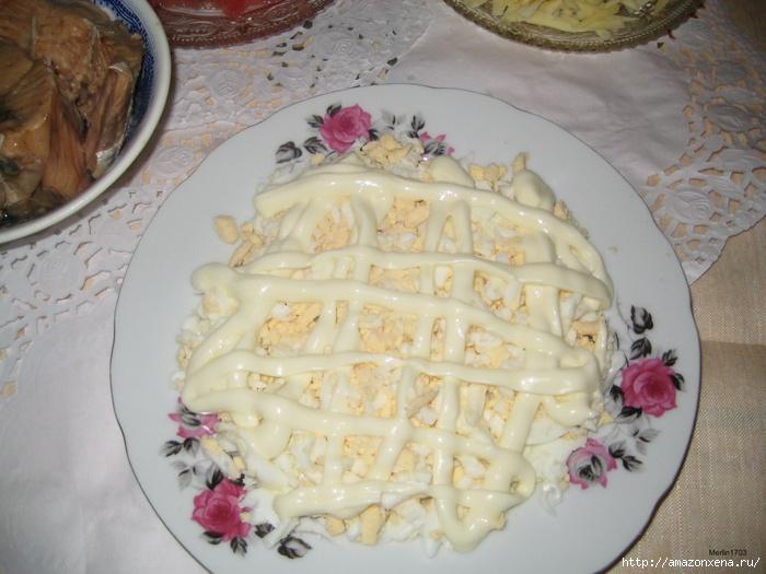 Салат с горбушей под грейпфрутовой шубкой (3) (700x525, 206Kb)