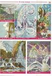 Превью Рисунок (3) (482x700, 359Kb)