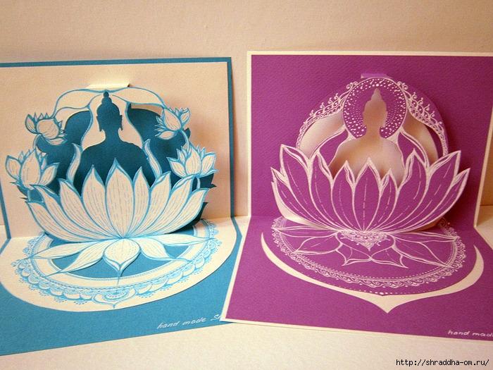 3d-открытки, Будда в Лотосе, автор Shraddha (1) (700x525, 321Kb)