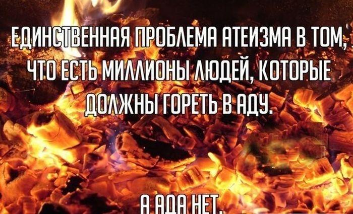 1369976483_046 (700x425, 225Kb)