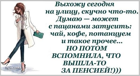 1370110452_frazochki-dlya-zhenschin-18 (595x323, 54Kb)