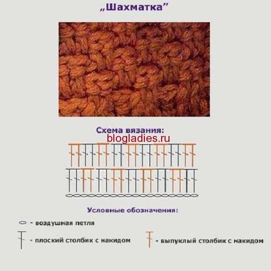 4152860_1279647581_flowerscrochet3 (550x550, 56Kb)