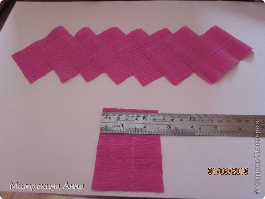бутоны роз из гофрированной бумаги. мастер-класс (3) (520x390, 24Kb)