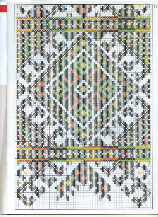 УВ 02 13 (508x700, 626Kb)