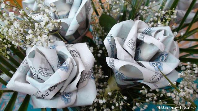 Как сложить розу для денежного букета. Оригами из купюр. Мастер-класс (2) (640x360, 141Kb)