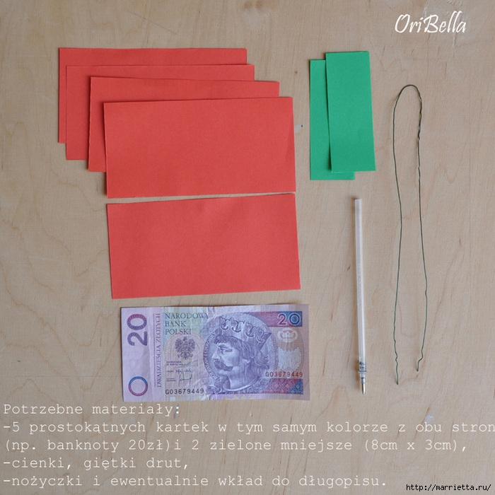 Как сложить розу для денежного букета. Оригами из купюр. Мастер-класс (13) (700x700, 274Kb)