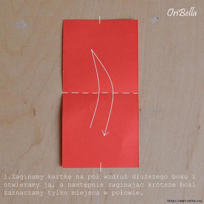 Как сложить розу для денежного букета. Оригами из купюр. Мастер-класс (14) (700x700, 252Kb)