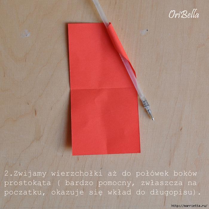 Как сложить розу для денежного букета. Оригами из купюр. Мастер-класс (15) (700x700, 287Kb)