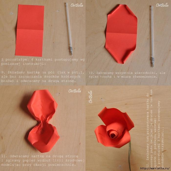 Букет из бумаги своими руками пошаговая инструкция