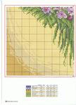 Превью 703 (505x700, 308Kb)