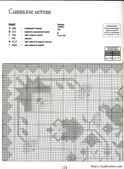 img103 (517x700, 309Kb)