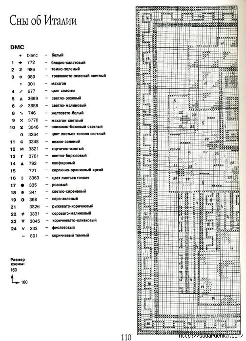 img164 (504x700, 280Kb)